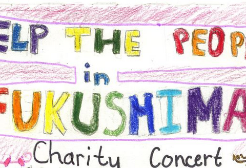 Fukushima Charity Concert