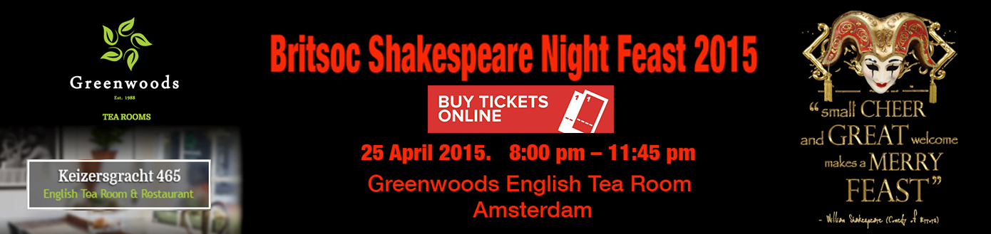 Shakespeare-Poster-wide-2015