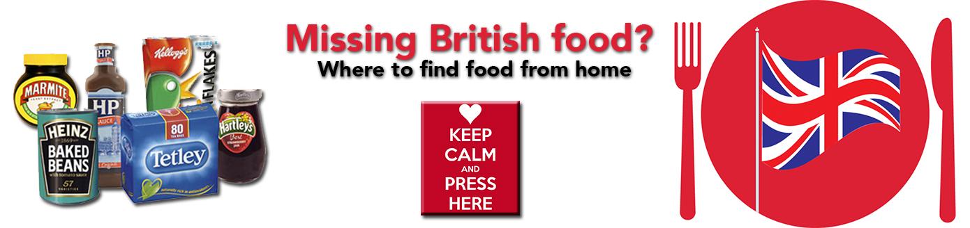 Ad-Banner-British-Food